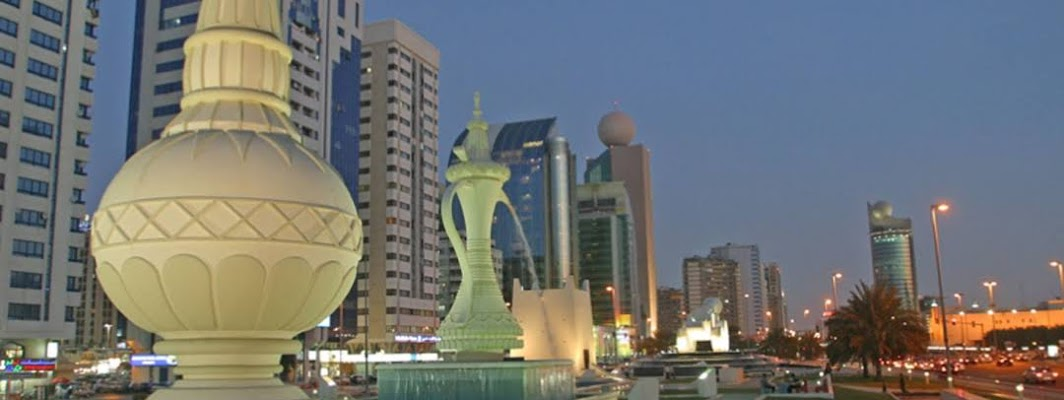 Abu Dhabi Capital of the United Arab Emirates · Photo: Panoramio
