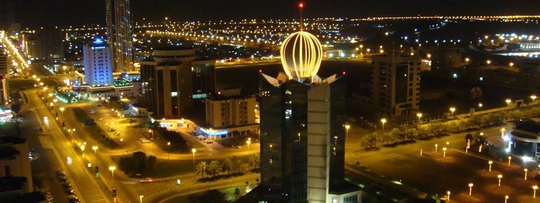 Fujairah · Photo: Panoramio